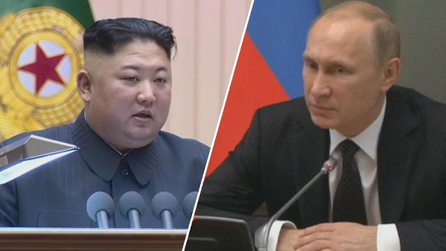 韩青瓦台证实金正恩访俄