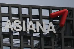 .Asiana Airlines to get $1.4 bln in fresh liquidity from creditors: Finance minister.