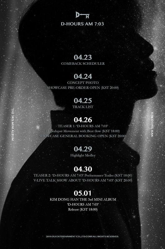 金东汉23日公开新专辑回归日程