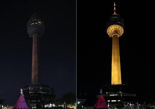 Giờ trái đất, nhiều tòa tháp lớn tại Hàn Quốc tắt điện trong 10 phút