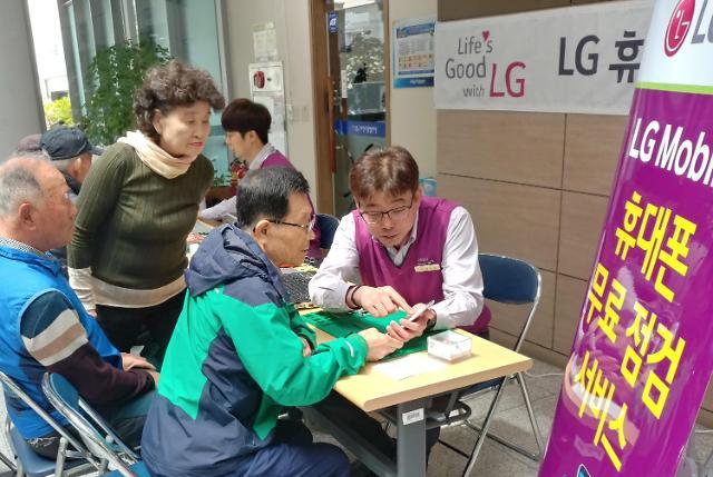 LG전자 찾아가는 휴대폰 서비스 1년간 1500건 완료