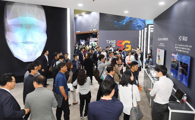 """5G 시대, 이렇게 변합니다""…24일 월드 IT쇼 개막"