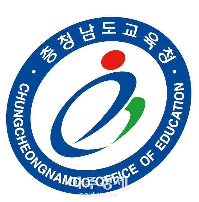 충남교육청, 9급 지방공무원 임용시험 경쟁률 8.9 대 1