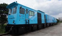 .韩国研发吸收隧道雾霾火车 致力减少铁道雾霾.