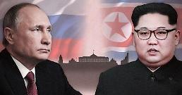 .俄媒:金正恩普金25日举行首脑会谈.