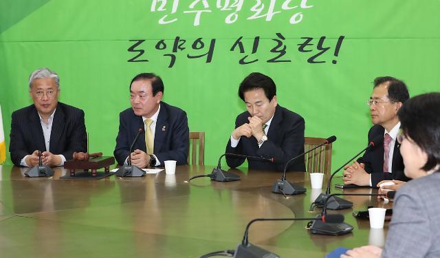 평화당, 선거제 개혁 등 패스트트랙 만장일치 추인