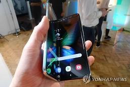 Samsung puts off U.S. release of foldable phone to respect evaluation feedback