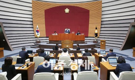경기 광주시의회 제268회 임시회 개회