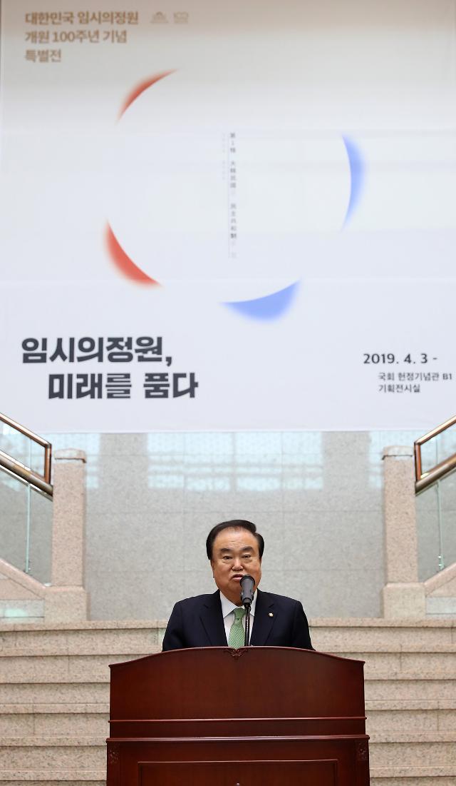 """문희상 의장 """"선거제 개혁 합의 돕겠다…지금도 늦지 않아"""""""