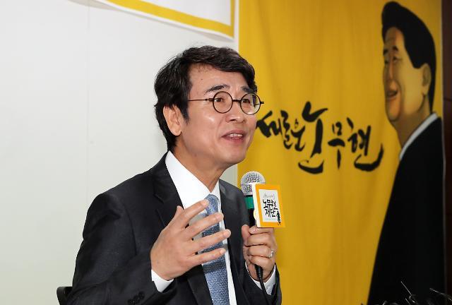 """유시민 """"대선후보 순위 내려가 안심…계속 내려가 이름 사라지길"""""""