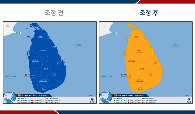 """외교부 """"스리랑카 여행경보 2단계로 격상"""""""