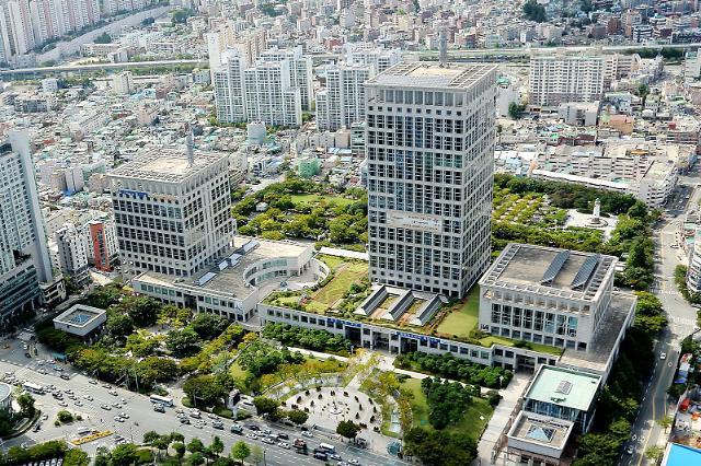 부산시, 2019년 사회적경제기업 제품 공공구매 설명회 개최