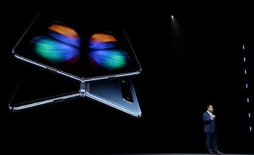 Bất chấp những tranh cãi về lỗi màn hình, Samsung Electronics vẫn phát hành Galaxy Folds theo kế hoạch
