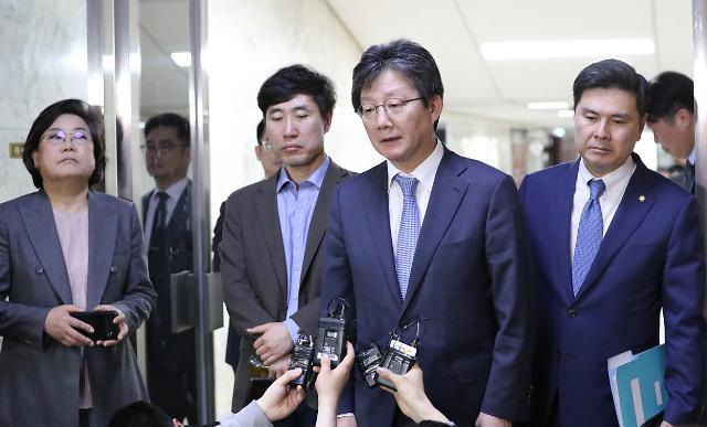 [포토] 패스트트랙 추인, 표정 굳은 이혜훈, 하태경, 유승민, 지상욱 의원