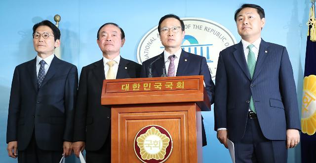 여야 4당 패스트트랙 추인…한국당 반발 총력투쟁 돌입
