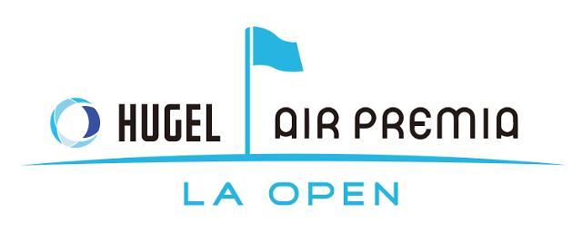 휴젤, LPGA 토너먼트 '휴젤·에어프레미아 LA오픈' 개최