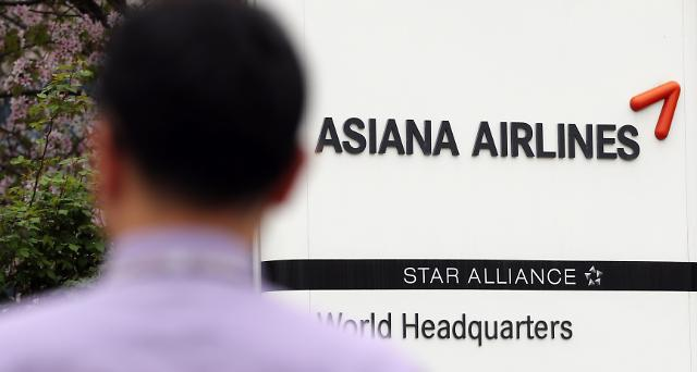 아시아나 지원 시장 예상보다 1.1조원 더···배경은?