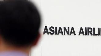 아시아나 지원 시장 예상보다 1.1조원 더···산은 통 큰 지원 배경은?