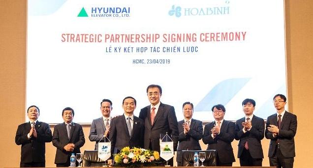 현대엘리베이터, 베트남 2위 건설사와 전략적 제휴