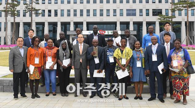 아프리카 4개국 16명의 지역지도자, 경북도청 방문