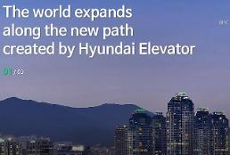 .Hyundai Elevator forges strategic partnership with Vietnamese builder HBC.