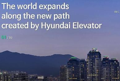 Hyundai Elevator forges strategic partnership with Vietnamese builder HBC