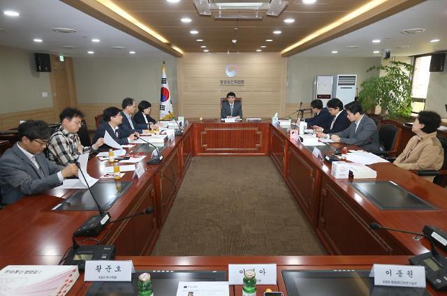 방통위, '방송제도개선 추진반' 구성…올해 중 개선방안 제안