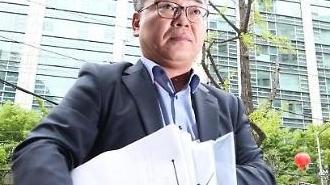 [전문] 윤지오 출국 금지 시켜야 김수민 작가 대리 박훈 변호사의 기자회견문