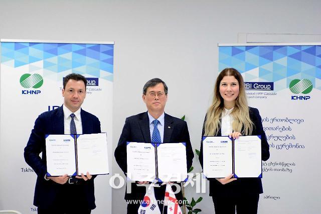 한수원, 조지아 정부와 수력신재생 에너지 협력…2021년 수력발전소 착공
