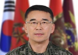 '귀신 잡는 해병대' 유래 논란에 바래지는 '해병 혼(魂)'