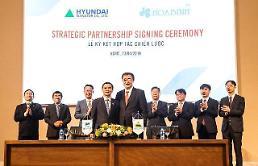 .现代电梯与越南第二大建筑公司签署战略性合作协议.