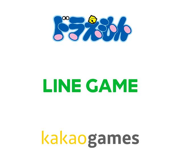 카카오게임즈, 도라에몽 모바일 게임 앱 개발...연내 일본 출시