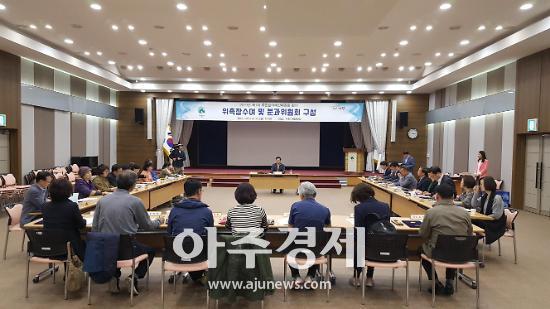 의왕시 올해 첫 주민참여예산위원회 열어