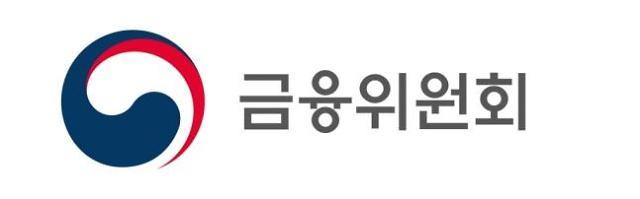 """금융위 """"해운사 CVC 기존 계약 매출 인식 가능"""""""
