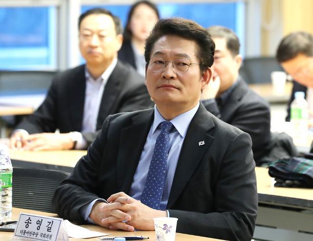 """[데일리人] 송영길 의원, 또 정부 에너지정책과 엇박자…""""원전보다 LNG 먼저 줄여야"""""""