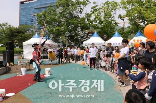 과천시 중앙공원 분수대 일원 어린이날 축제 개최