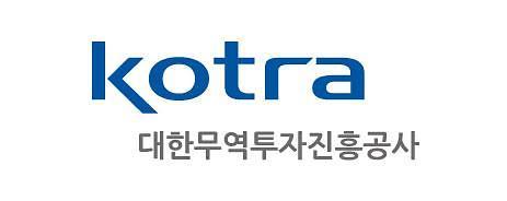 KOTRA-월드옥타, 우수 사회적경제기업 홍보관 열어