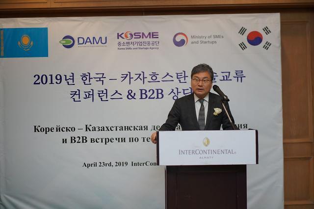 """이상직 중진공 이사장 """"신북방 국가와 기술교류 본격 추진"""""""
