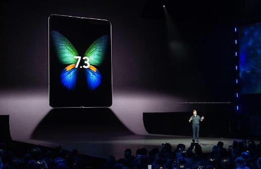 Samsung Electronics hoãn phát hành Galaxy Fold