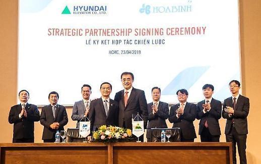 Hyundai Elevator ký kết thỏa thuận hợp tác với Công ty Xây dựng lớn thứ hai của Việt Nam