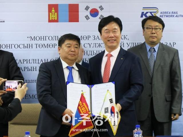 김상균 철도공단 이사장, 동아시아 철도공동체 구현을 위한 광폭 잰걸음