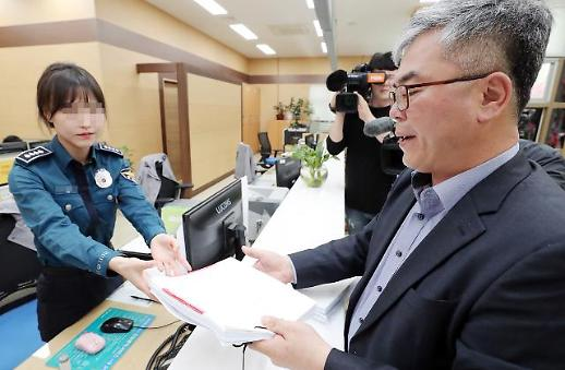 [포토] 윤지오 고소장 접수하는 박훈 변호사