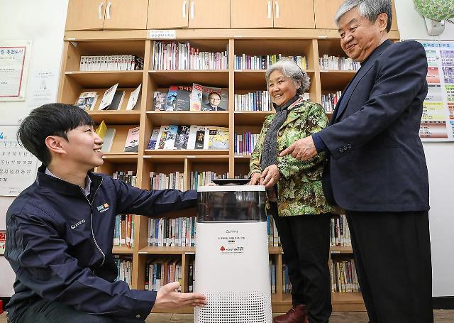 현대百그룹, 노인종합복지관에 6억원 규모 공기청정기 지원