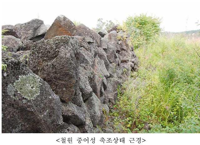 정부, 태봉국 철원성 발굴 준비 나서
