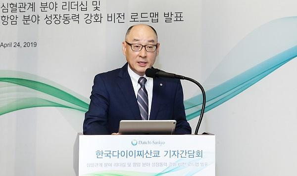 """김대중 한국다이이찌산쿄 사장 """"새로운 성장 동력은 항암제 사업"""""""