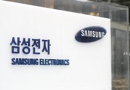 .三星电子到2030年为止对系统半导体投资133万亿韩元.
