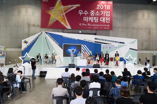 중소기업유통센터 히든스타제품 TOP5 공개 오디션 접수…우수상품 발굴