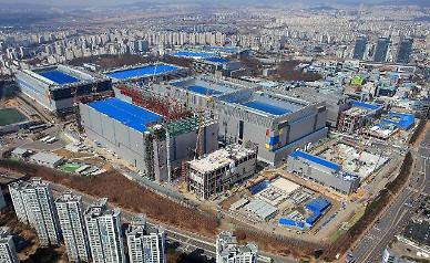 Samsung reveals $116 bln investment to become global leader in logic chip production