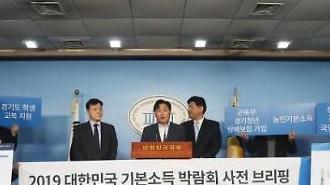 Hàn Quốc ứớc tính thu nhập doanh nghiệp quý I tiếp tục giảm