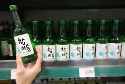 .想买醉不容易 韩国酒类产品或迎涨价潮.